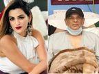 पिता की सेहत पर सुशांत की बहन श्वेता ने कहा- ऑपरेशन सक्सेसफुल रहा, उनकी तेजी से रिकवरी के लिए दुआ करें|बॉलीवुड,Bollywood - Dainik Bhaskar