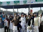 पानीपत के दोनों टोल को किसानों ने तीन दिन के लिए कराया फ्री, कर्मियों ने विरोध किया तो हावी हुए किसान|पानीपत,Panipat - Dainik Bhaskar