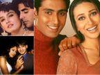 अक्षय कुमार- रवीना टंडन से लेकर करिश्मा- अभिषेक तक, इन सेलेब्स की सगाई होने के बाद भी टूट गई शादियां|बॉलीवुड,Bollywood - Dainik Bhaskar