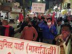 माकपा ने केंद्र सरकार के खिलाफ रायपुर की गलियों में निकाली रैली, कल मन की बात में थाली बजाएंगे किसान संगठन|छत्तीसगढ़,Chhattisgarh - Dainik Bhaskar
