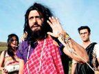 अनुराग बसु ने बताई फिल्म से गोविंदा को निकालने की वजह, बोले- मैं इतना तनाव नहीं ले सकता था|बॉलीवुड,Bollywood - Dainik Bhaskar