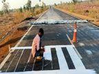 MPRDC ने बगदरी घाटी के खतरनाक मोड़ पर बनाए चार स्पीड ब्रेकर, 10 स्थानों पर संकेतक लगाए, साइड रेलिंग सुधरवाया|जबलपुर,Jabalpur - Dainik Bhaskar