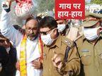 लल्लू बोले- किसान बचाओ गाय बचाओ आंदोलन से घबराई सरकार ने मुझे नजरबंद किया|झांसी,Jhansi - Dainik Bhaskar