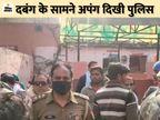 दबंग पूर्व प्रधान ने पुलिस के सामने VDO की गोली मारकर हत्या की; 4 घायल, ग्रामीणों ने किया हंगामा|मेरठ,Meerut - Dainik Bhaskar
