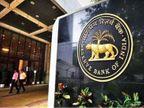 NBFC के लिए डिविडेंड पेआउट के नियम वित्त वर्ष 2022 से लागू होने चाहिए|बिजनेस,Business - Dainik Bhaskar