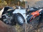 बनासकांठा के भाभर गांव के पास कार और बाइक के बीच टक्कर, 4 युवकों की मौत, 3 गंभीर रूप से घायल|गुजरात,Gujarat - Dainik Bhaskar