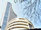 BSE सेंसेक्स 380 अंकों की बढ़त के साथ पहली बार 47,353 पर और निफ्टी 13,850 पर बंद|बिजनेस,Business - Dainik Bhaskar