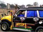 गाजियाबाद पुलिस ने 'डांसिंग कार' को किया सीज; बड़े-बड़े स्पीकरों के बजने पर जंप करती है ये गाड़ी|मेरठ,Meerut - Dainik Bhaskar