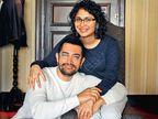 पहली बीवी से तलाक के बाद ऐसे आमिर खान की जिंदगी में आईं थी किरण राव, 30 मिनट तक फोन पर बात करके उनसे इम्प्रेस हो गए थे एक्टर|बॉलीवुड,Bollywood - Dainik Bhaskar
