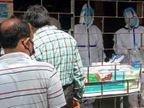 152 मिले नए संक्रमित मरीज, 154 ठीक हुए; खूंटी से 1 मौत|झारखंड,Jharkhand - Dainik Bhaskar