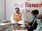 गृहमंत्री नरोत्तम मिश्रा बोले- पीड़ित को न्याय दिलाने नए कानून के तहत केस चलेगा; कानून के जानकारों ने कहा- यह संभव नहीं|मध्य प्रदेश,Madhya Pradesh - Dainik Bhaskar