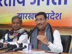 BJP के प्रदेश अध्यक्ष ने कहा-राज्य में केवल होर्डिंग-विज्ञापन वाली सरकार चल रही है|रांची,Ranchi - Dainik Bhaskar
