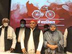 मुनव्वर राना की बेटी सपा में हुईं शामिल, अखिलेश बोले- पश्चिम बंगाल में नफरत की राजनीति कर रही BJP|लखनऊ,Lucknow - Dainik Bhaskar
