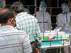 झारखंड में मिले 230 नए संक्रमित, अब 1582 मरीज सक्रिय|झारखंड,Jharkhand - Dainik Bhaskar