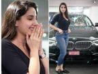 नोरा फतेही ने खुद को गिफ्ट की BMW 5-सीरीज, भारत में 55.40 लाख से शुरू होती है इस कार की कीमत|बॉलीवुड,Bollywood - Dainik Bhaskar