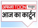 कोरोना ने रोका PM का वर्ल्ड टूर तो टीवी पर नजर आए भरपूर देश,National - Dainik Bhaskar