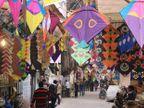 31 जनवरी तक सुबह 2 और शाम को 3 घंटे पतंग उड़ाने पर रोक, चायनीज मांझे की खरीद पर भी बैन|जयपुर,Jaipur - Dainik Bhaskar