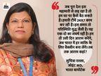 हम तो युद्ध लड़ रहे हैं; जब तक सबको कोरोना वैक्सीन नहीं मिलती, आराम कहांः सुचित्रा ऐल्ला|20 से 21,Welcome 2021 - Dainik Bhaskar
