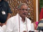 सीएम भूपेश ने की मंत्रियों के साथ बैठक, आज किसानों से बातचीत, दिल्ली जाएगी सरकार छत्तीसगढ़,Chhattisgarh - Dainik Bhaskar