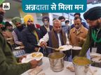 कृषि मंत्री जब किसानों से बोले- ओ पाजी, अकेले खा रहे हो; जवाब मिला- आप भी आइए सर देश,National - Dainik Bhaskar