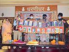 बीकानेर के साहित्यकार लगातार सृजन कर बचा रहे पुस्तक संस्कृति को: चारण|बीकानेर,Bikaner - Dainik Bhaskar