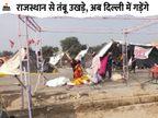 हरियाणा पुलिस शाहजहांपुर बॉर्डर पर चौकसी करती रह गई, किसान ट्रैक्टर लेकर कच्चे रास्तों से निकल पड़े दिल्ली की ओर|अलवर,Alwar - Dainik Bhaskar