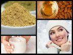 सर्द मौसम में करें स्किन की अतिरिक्त देखभाल, चेहरे पर साबुन के बजाय उबटन लगाएं, बादाम का तेल और मॉइश्चराइजर से दूर होगा रूखापन|लाइफस्टाइल,Lifestyle - Dainik Bhaskar