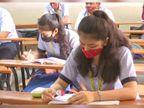 कर्नाटक, केरल और असम में कई महीनों बाद फिर खुले स्कूल, सेनिटाइजेशन और थर्मल स्क्रीनिंग के बाद स्टूडेंट्स को मिली एंट्री|करिअर,Career - Dainik Bhaskar