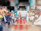 चाय पर चर्चा में बनाई किसान आंदोलन की रणनीति, संसद का घेराव किया जाएगा|सीकर,Sikar - Dainik Bhaskar