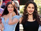 आलिया भट्ट की 'हीरा मंडी' में ऐश्वर्या-माधुरी समेत इन बड़ी एक्ट्रेस की हो सकती है एंट्री|बॉलीवुड,Bollywood - Dainik Bhaskar