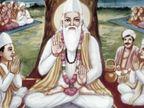 काम पूरा होने तक लापरवाही से बचें, वरना अंतिम समय पर बर्बाद हो सकती है पूरी मेहनत धर्म,Dharm - Dainik Bhaskar