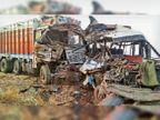 ड्राइवर ने हादसा टालने रोड से उतारी बस, फिर भी ट्रक आ घुसा, 11 जने घायल, 2 गंभीर|जोधपुर,Jodhpur - Dainik Bhaskar