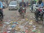 उधर सीएम ने सफाई की तारीफ की इधर सड़काें पर फेंका 2 टन कचरा ग्वालियर,Gwalior - Dainik Bhaskar
