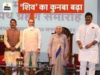 सिंधिया समर्थक सिलावट और गोविंद राजपूत मंत्री बनाए गए, कैबिनेट में अब भी 4 पद खाली|मध्य प्रदेश,Madhya Pradesh - Dainik Bhaskar