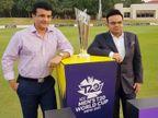 मोदी सरकार टैक्स में छूट नहीं देती है, तो BCCI को 906 करोड़ रुपए चुकाने पड़ सकते हैं|क्रिकेट,Cricket - Dainik Bhaskar