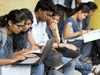 10वीं- 12वीं बोर्ड परीक्षा के लिए नए पैटर्न के मॉडल पेपर्स जारी, 01 फरवरी से 10वीं और 17 फरवरी से होंगे 12वीं के एग्जाम्स|करिअर,Career - Dainik Bhaskar
