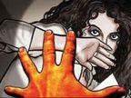 18 साल की लड़की को भगा ले गया दूसरे समुदाय का एक बच्चे का पिता, अपहरण का केस दर्ज पानीपत,Panipat - Dainik Bhaskar