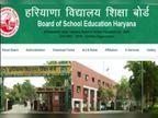 हरियाणा टीचर एलिजिबिलिटी टेस्ट की ड्राफ्ट 'आंसर की' जारी, 8 जनवरी तक अपनी आपत्तियां दर्ज करवा सकते हैं कैंडिडेट्स|करिअर,Career - Dainik Bhaskar