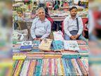 पिता शराब के आदी थे बेटे की पढ़ाई छूटी, अब पुस्तकें पढ़ने की ऐसी लत लगी कि शराब छोड़ 6 साल से पिता भी बेटे के साथ शादियों में लगा रहे हैं बुक स्टाल|पंजाब,Punjab - Dainik Bhaskar