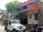 विदेश से MBBS कराने के नाम से हुई धोखाधड़ी, उदयपुर के भवरलाल से पाली के मोहनलाल ने हड़पे 3 लाख 85 हजार|उदयपुर,Udaipur - Dainik Bhaskar