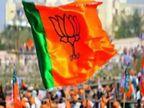सालभर में प्रदेश स्तर की 4 कार्यसमिति करनी थी, कोरोना-चुनाव के बीच 9 महीने में वर्चुअल भी किया तो एक|बिहार,Bihar - Dainik Bhaskar