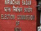 CBDT की रिपोर्ट पर एक्शन की मुख्य सचिव ने EC को जानकारी दी, 2 हफ्ते का समय लिया|मध्य प्रदेश,Madhya Pradesh - Dainik Bhaskar