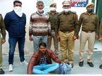 कोटा में MBS अस्पताल के क्वारेंटाइन सेंटर से फरार हुआ आरोपी मांगरोल से गिरफ्तार|कोटा,Kota - Dainik Bhaskar