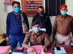 जमशेदपुर में बिल्डर रमणी गोप की हत्या का प्रयास मामले में फरार दो आरोपी गिरफ्तार|झारखंड,Jharkhand - Dainik Bhaskar