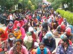 NTT भर्ती परीक्षा में चयनित 504 अभ्यर्थियों ने महिला बाल विकास मंत्री के बंगले पर डाला पड़ाव, तीन घंटे बाद मिला आश्वासन|जयपुर,Jaipur - Dainik Bhaskar