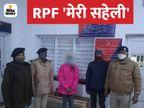 रांची में मां की डांट से घर छोड़कर भाग रही थी बेटी, RPF की टीम ने मूरी में उतार कर परिजनों को सौंपा रांची,Ranchi - Dainik Bhaskar