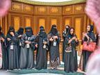 अब अभिभावक की स्वीकृति के बिना भी नाम बदल सकती हैं महिलाएं|विदेश,International - Dainik Bhaskar
