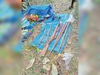 गंगालूर में पुलिस-नक्सली मुठभेड़, कुछ नक्सलियों के घायल होने का दावा बीजापुर,Bijapur - Dainik Bhaskar