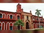 अलीगढ़ मुस्लिम यूनिवर्सिटी ने जारी किया एंट्रेंस एग्जाम का रिजल्ट, इन 5 स्टेप्स की मदद से चेक करें नतीजे|करिअर,Career - Dainik Bhaskar