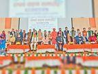 मेयर कुलभूषण और पार्षदों ने जनता की सेवा करने की ली शपथ पंचकूला,Panchkula - Dainik Bhaskar